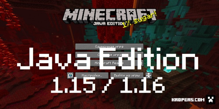 Minecraft Java Edition 1.16.1