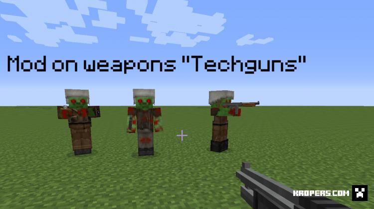 Guns download tech mod Techguns Mod