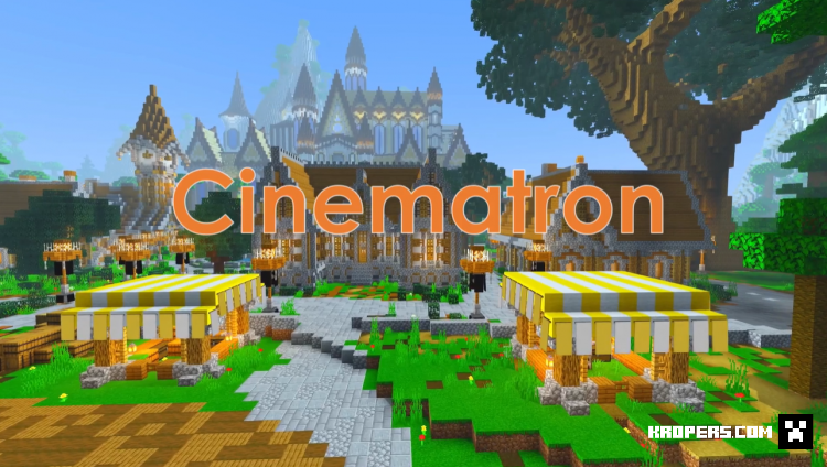 Cinematron